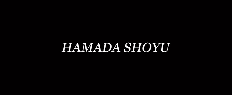 hamada shoyu