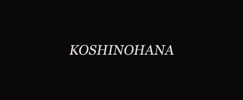 koshinohana