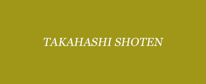 takahashi shoten