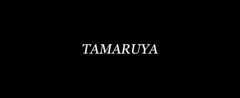 tamaruya