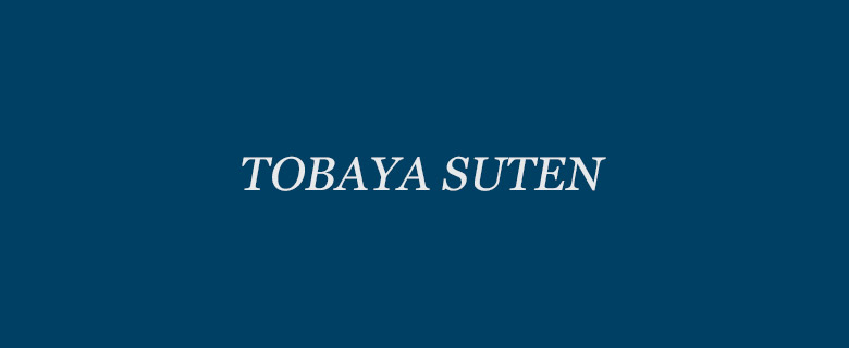 tobaya suten