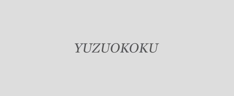 yuzuokoku