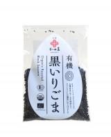 Graines de sésame noir torréfiées - Wadaman