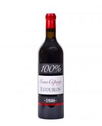 Château d'Estoublon 2011 - 100% Syrah - vin rouge