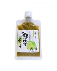 Pâte d'écorces de Yuzu vert et de piment vert - Ja Tosa Reihoku