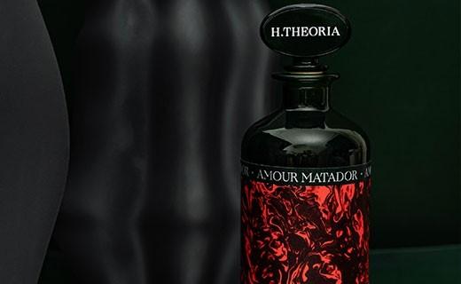 Amour Matador - H.Theoria