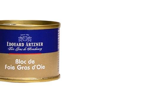 Bloc de foie gras d'oie 65 g - Edouard Artzner