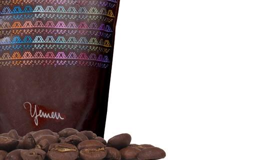Café Matari - Yémen - Cafés Verlet