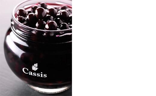 Cassis Peureux - Grandes Distilleries Peureux