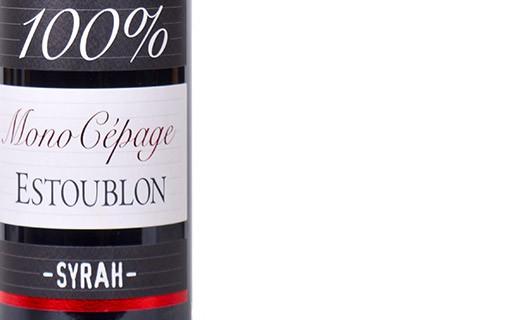 Château d'Estoublon 2011 - 100% Syrah - vin rouge -