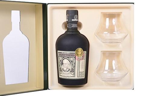 Coffret Rhum Diplomatico - Reserva Exclusiva et ses 2 verres - Diplomatico