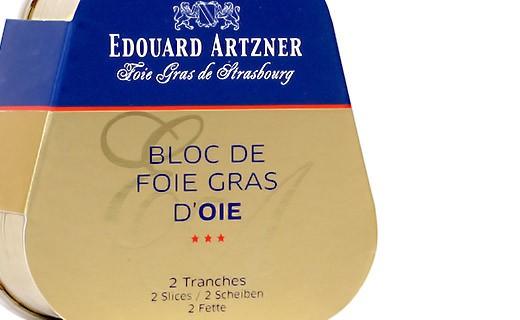 Bloc de foie gras d'oie 75g - Edouard Artzner