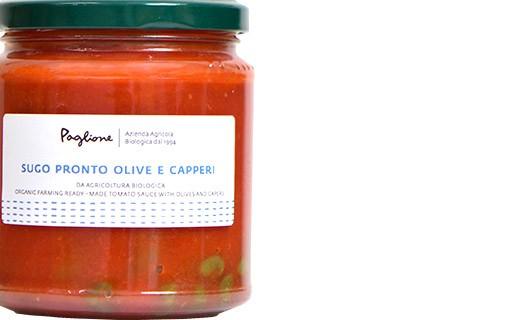 Sauce tomate aux olives et aux câpres - Paglione