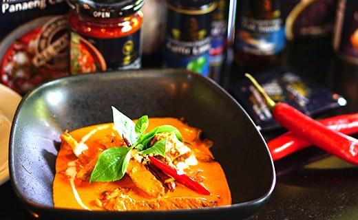 Pâte de Curry Panang - Blue Elephant