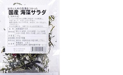 Salade d'algues japonaises Premium - Kotani