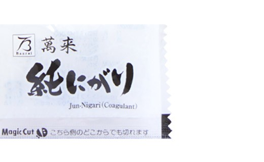 Nigari - Coagulant pour tofu - Banrai