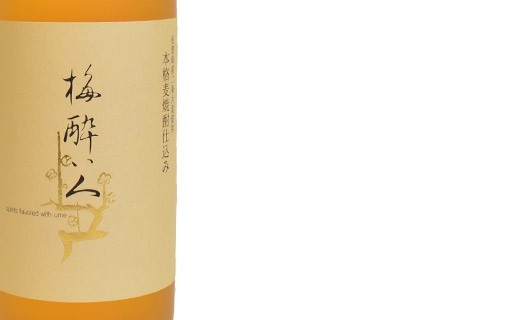 Liqueur de prune - umeshu - Munemasa Shuzô